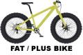 fat bike wheel package