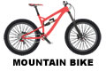 mountain bike wheel package